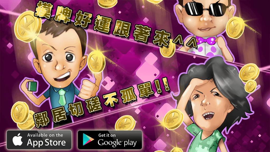 Mahjong Resort Paradise1280x720S (1)