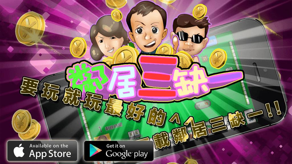 Mahjong Resort Paradise1280x720S (5)
